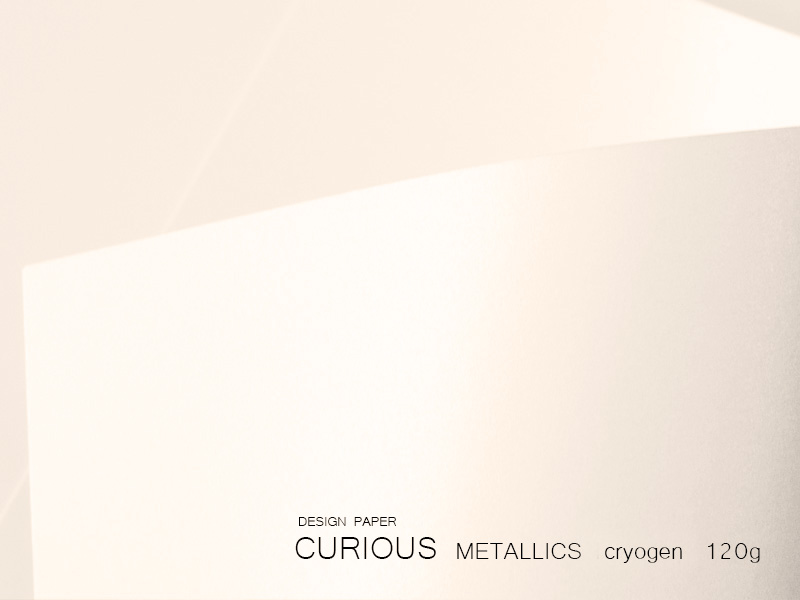 криоген Curious cryogen white